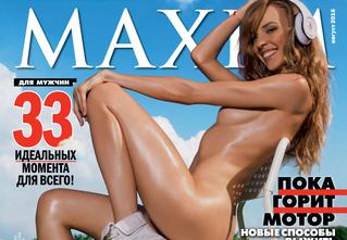Надя Сысоева (та самая, из Comedy Woman!) в августовском MAXIM!