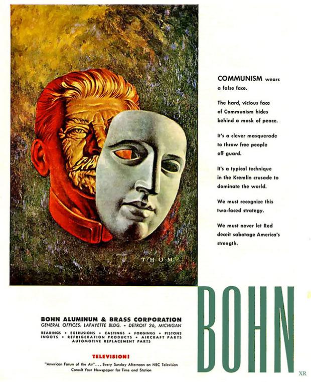 Фото №16 - 24 исторических плаката с антисоветской агитацией