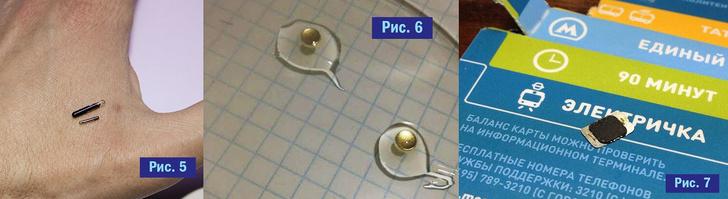 Фото №5 - Испытано на себе! Каково это — жить с электронным чипом в руке? И, главное, зачем?