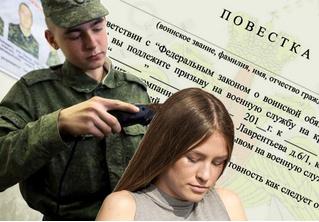 Московской журналистке после участия в митинге пришла повестка из военкомата