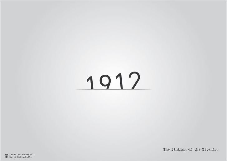 Фото №8 - Исторические даты в минималистичных иллюстрациях