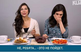 Иностранцы пробуют русскую колбасу и делятся впечатлениями (видео)