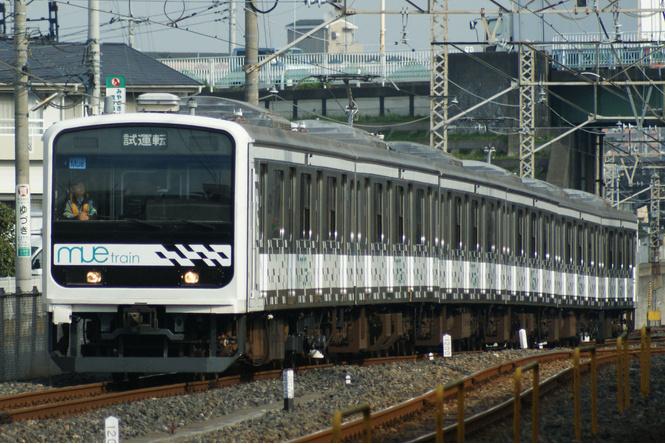 Японская компания извинилась за отправление поезда на 20 секунд раньше
