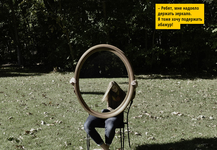 Фото №2 - Улучшайзинг наладошкинга: 26 идей для необычной фотографии