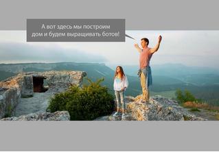 Хакеры взломали «Кинопоиск», чтобы подтасовать результаты в пользу фильма «Крым»