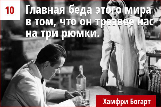 лекция беседа о вреде алкоголизма для продростков сценарий