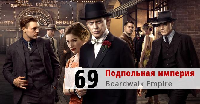 Фото №4 - 100 лучших сериалов. Места с 80 по 61