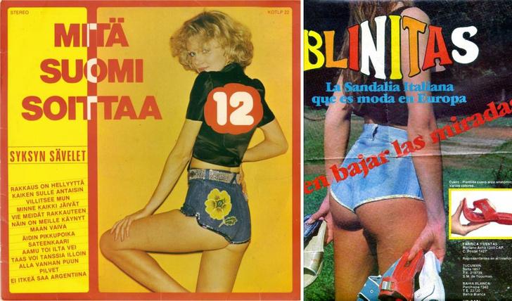 Фото №5 - Золотой век сексуальных шорт!