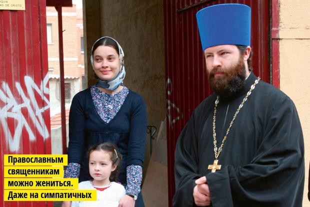 Фото №4 - Основы православия: чего не расскажут в школе