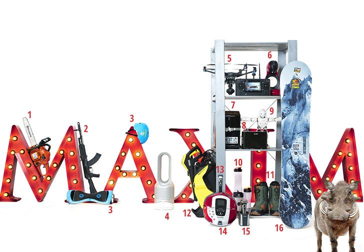 Фото №1 - 88 идей для новогодних подарков! Отобрано MAXIM!