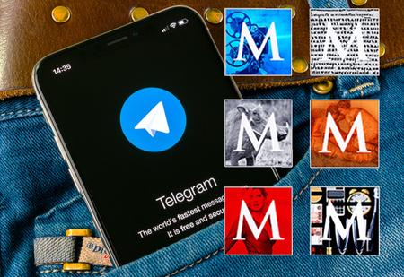 6 специализированных каналов журнала MAXIM в Telegram