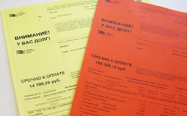 Фото №1 - Эксперты предложили обязать соседей оплачивать долги жильцов по ЖКХ