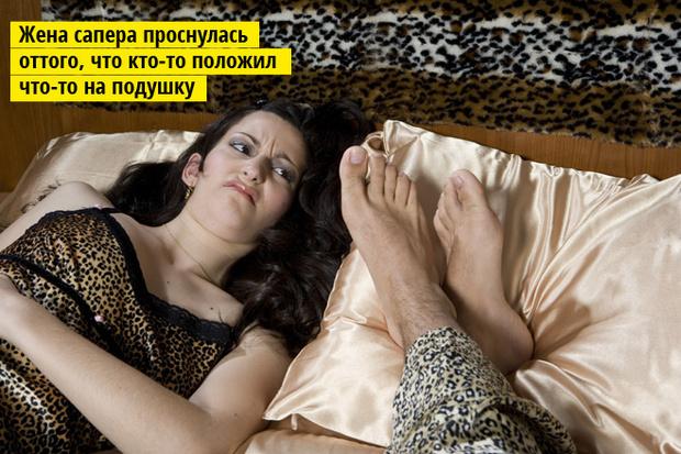 Фото №1 - 33 самых эффективных способа разочаровать женщину в постели