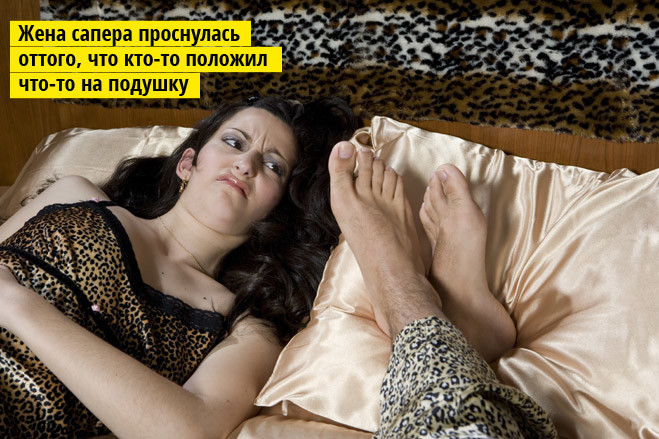 Нет оргазма сполным любовником