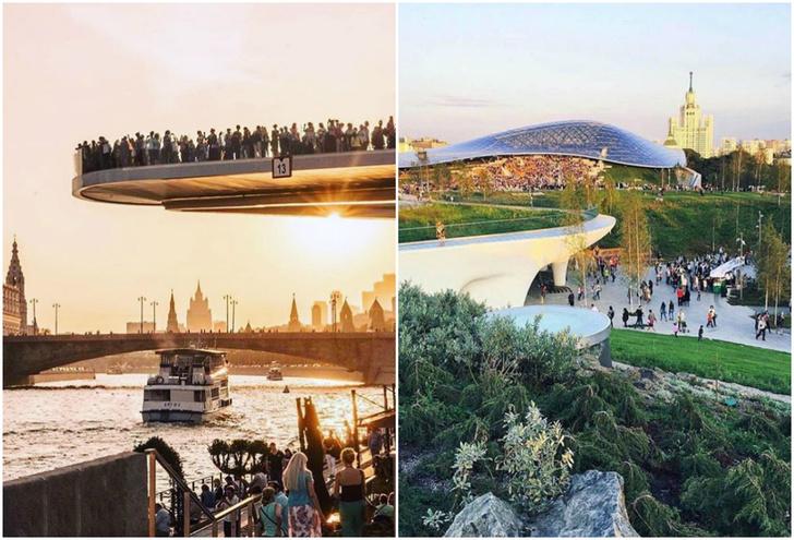 Фото №1 - Журнал Time включил московский парк «Зарядье» в список 100 лучших мест в мире