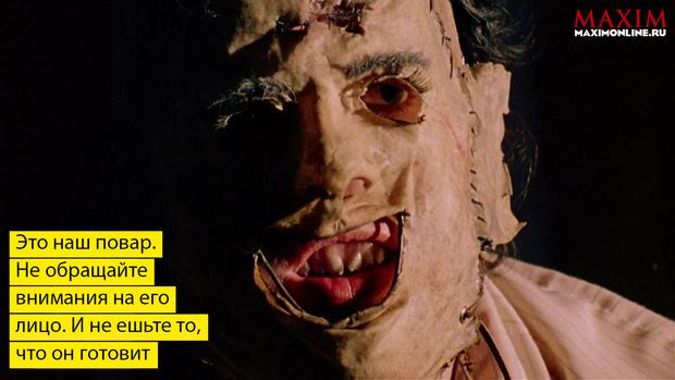 Фото №4 - 5 фильмов для Хэллоуина, которые были запрещены из-за своей непомерной дикости