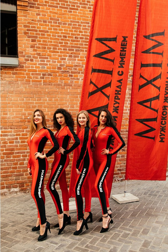 Девушки MAXIM