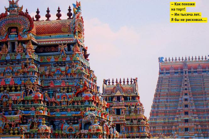 Идеи для отпуска: Храм Ранганатхасвами, Индия