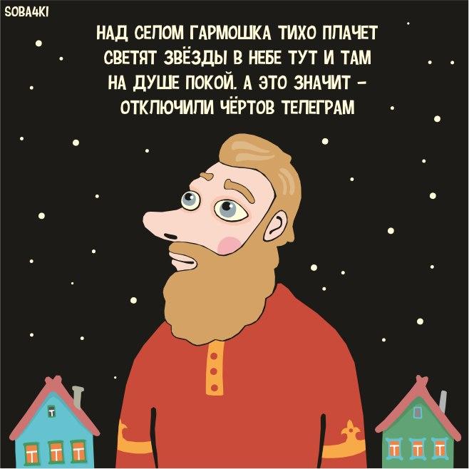 Фото №1 - Мрачные рисунки с саркастическими стихами от иллюстратора из Самары! (Смешно!)
