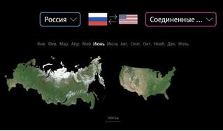 Сайт недели: самая точная «сравнилка» размеров стран
