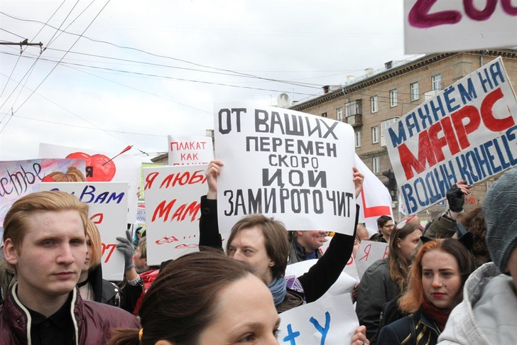 Фото №11 - Запрещена в России: плакаты первомайской Монстрации — 2017
