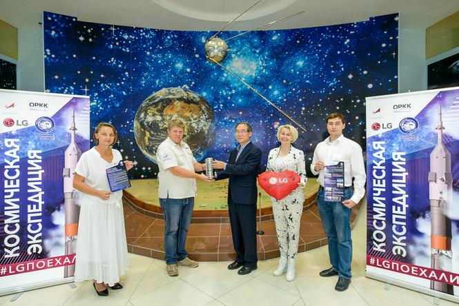 «Космические» мероприятия LG добрались до Байконура