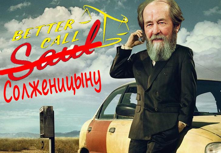 Фото №1 - Новый флешмоб захватил западный Интернет: как назывались бы американские шоу в России