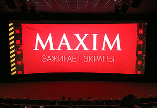 ЭТО СИКВЕЛ! Как читатели MAXIM на «300 спартанцев: Расцвет империи» ходили