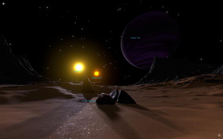 Фото №1 - NASA выпустило симулятор путешествия по экзопланетам