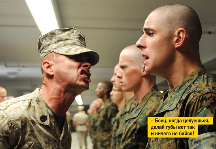 Фото №7 - Пусть сильнее грянет буллинг! Почему мужчинам так нравится издеваться друг над другом