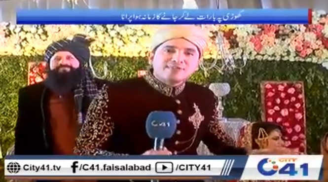 пакистанский журналист устроил репортаж собственной свадьбы видео горячей