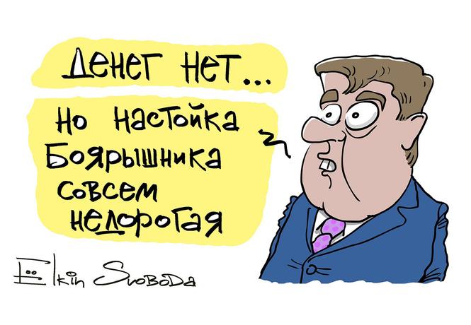 реакция интернета массовое отравление иркутчан боярышником