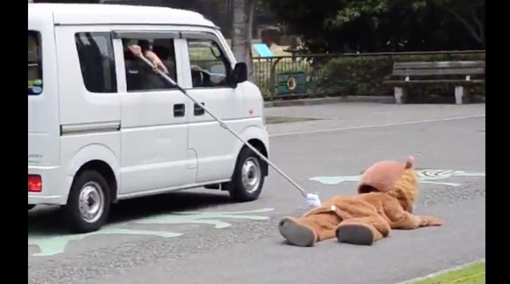 Фото №1 - Как проходят учения по поимке сбежавшего льва в японском зоопарке (видео)