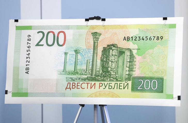 Фото №2 - Лучшие шутки о новых банкнотах!