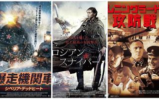 Японские обложки к русским фильмам