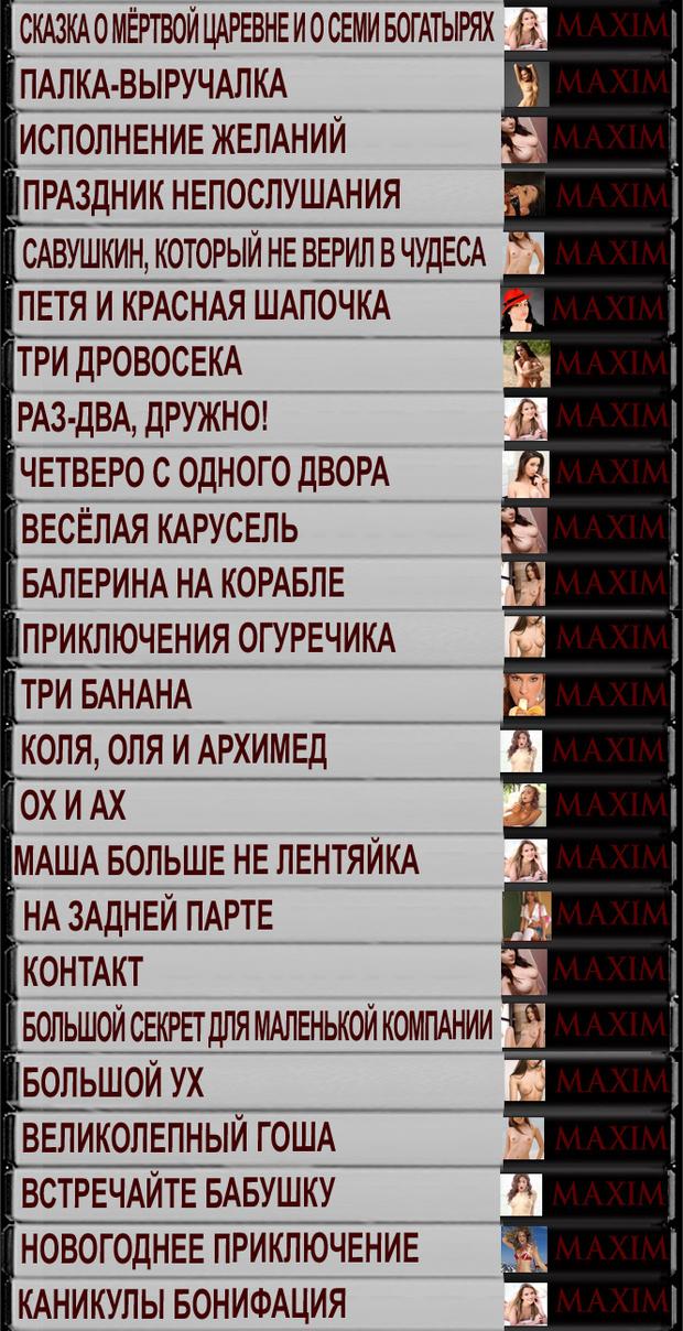 Фото №2 - 24 советских мультика, чьи названия похожи на фильмы с рейтингом XXX