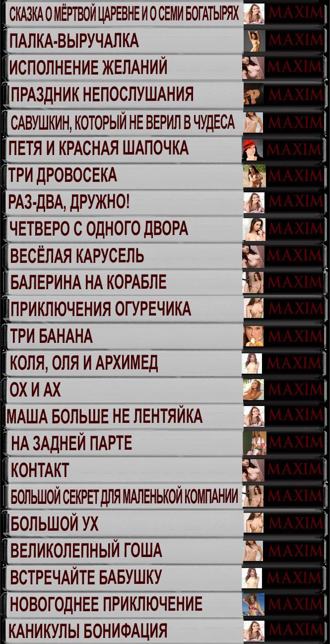 Фильмы порнографические названия
