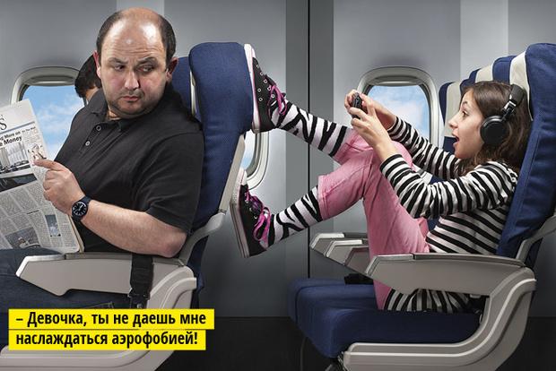 Фото №1 - 4 способа упростить твое авиапутешествие