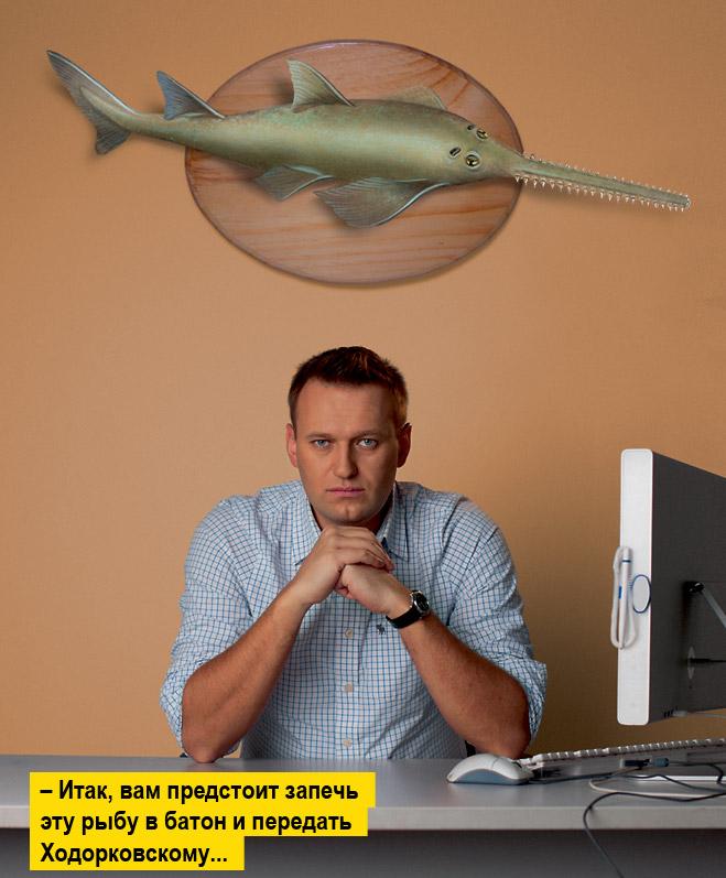 Фото №1 - К приговору! За что на самом деле Алексей Навальный сидит под домашним арестом