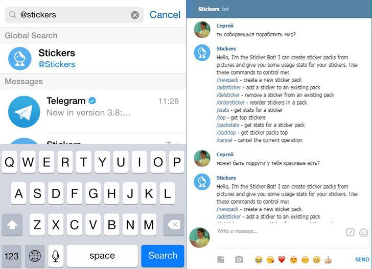 Фото №1 - Как создать свои собственные стикеры в Telegram