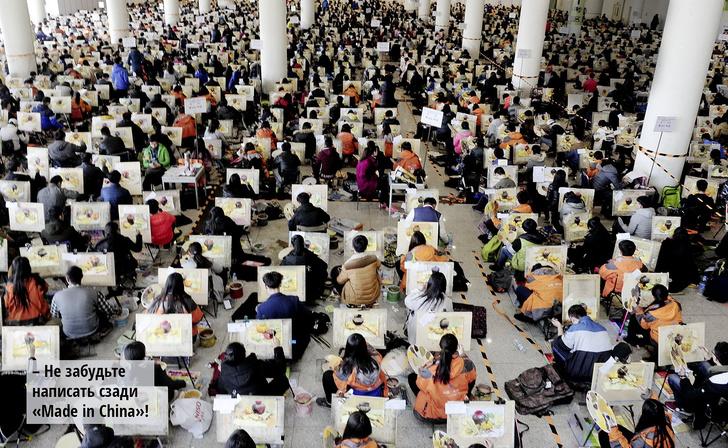 Фото №9 - 12 аккуратных китайских столпотворений