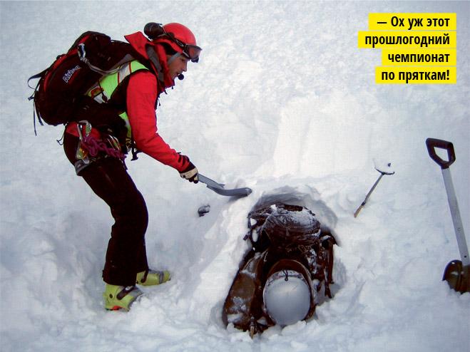Фото №7 - 9 увлекательных фотографий оприключениях снега