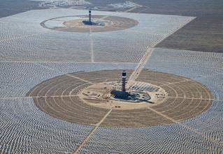 Фото месяца: крупнейшая вмире солнечная электростанция «Айвенпа»