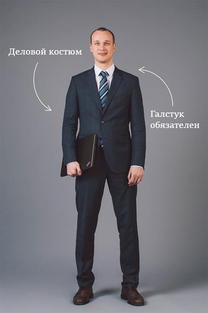 Сергей Шлыков, инвестиционный менеджер корпоративного венчурного фонда Ростелекома CommIT Capital