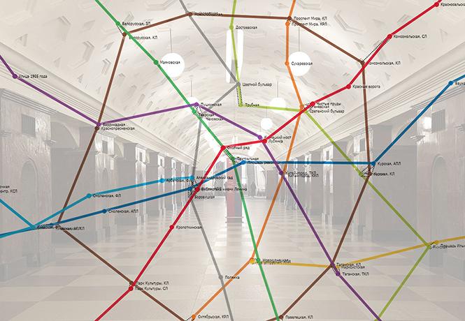 Фото №1 - Схема московского метро в правдивом 3D