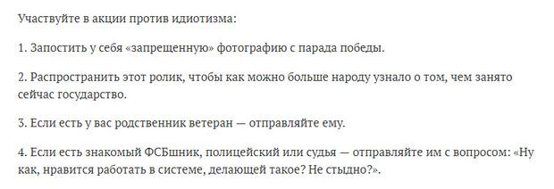 Фото №4 - Акция против идиотизма: Навальный призвал публиковать фото советских солдат с фашистскими знаменами