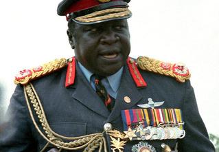 Царь зверей: история самого кровожадного африканского диктатора