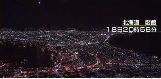 На видео попал метеорит, пролетающий над японским городом