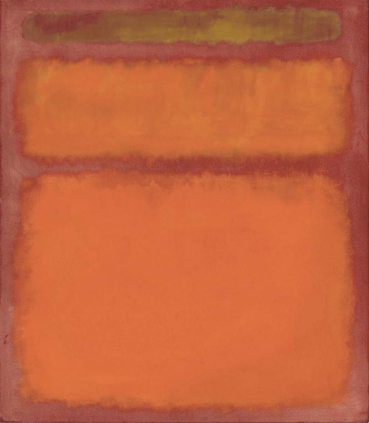 Фото №10 - На домах в Рязани замечены цветные пятна, подозрительно напоминающие дорогущие картины абстрактных экспрессионистов!