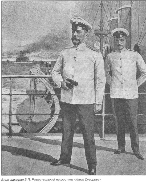 Вице-адмирал Рожественский на мостике флагмана «Князь Суворов»